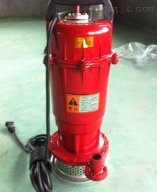 150HW-12蜗壳式混流泵、养殖抗旱、工农业水泵