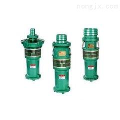 农田灌溉潜水泵,可移式排灌潜水泵