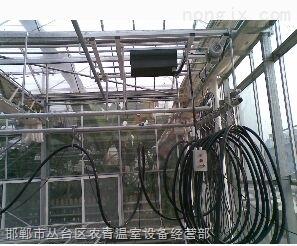 供應溫室移動噴灌機
