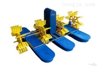 两叶水车式增氧机  0.75KW水车式增氧机