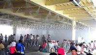浏阳市机械厂喷雾除臭设备