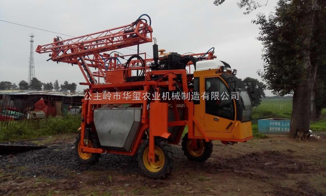 华玺农用打药车自走式玉米大型喷杆式喷雾机高杆农田喷药车高地隙