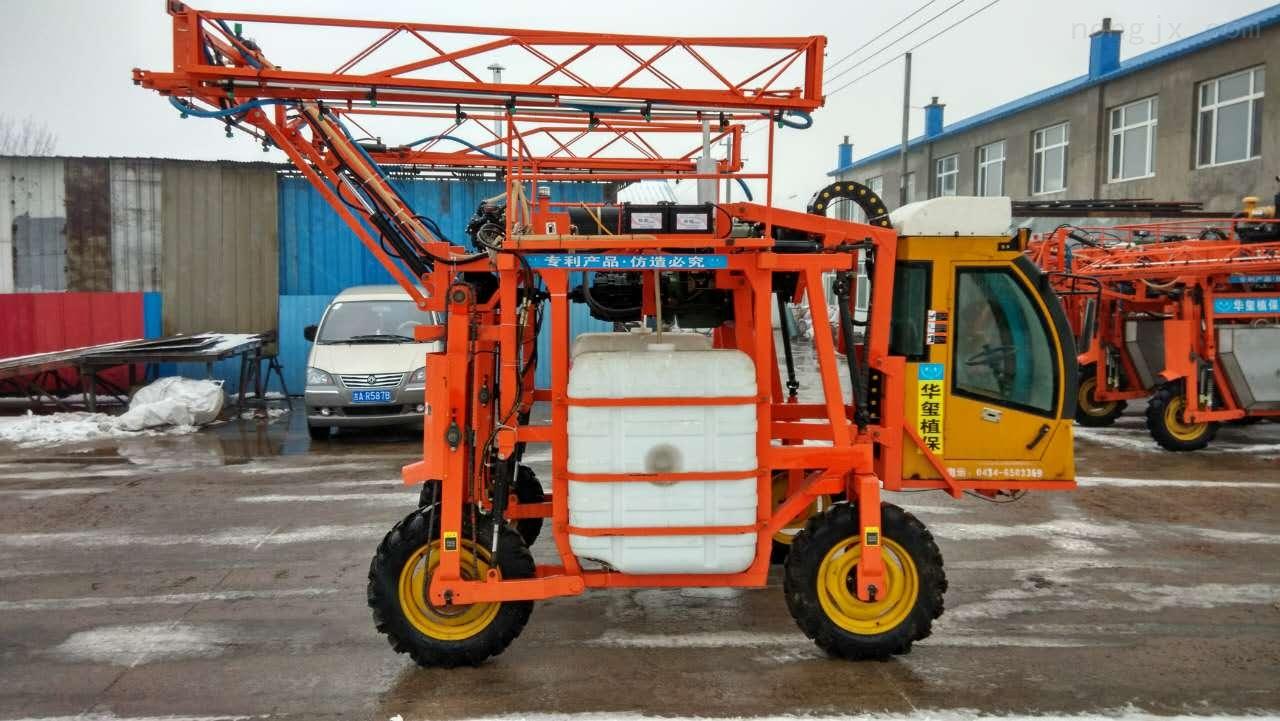 华玺自走式玉米喷药机高架喷药车农用打药机链条喷杆式喷雾器四轮
