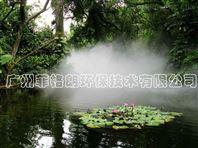 人造雾设备景观雾效/景区喷雾造景冷雾景观设备生产厂家/公园人造雾效专家