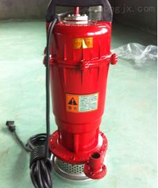 水泵R128 多级潜水泵