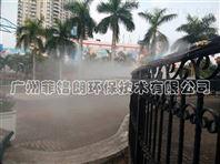 安徽景观喷雾系统