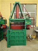 立式废品打包机 液压打包机价格