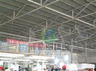 节能高效喷雾除尘系统/大型焦化厂自动喷雾除尘设备报价