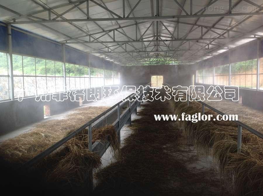东莞养殖场喷雾降温设备