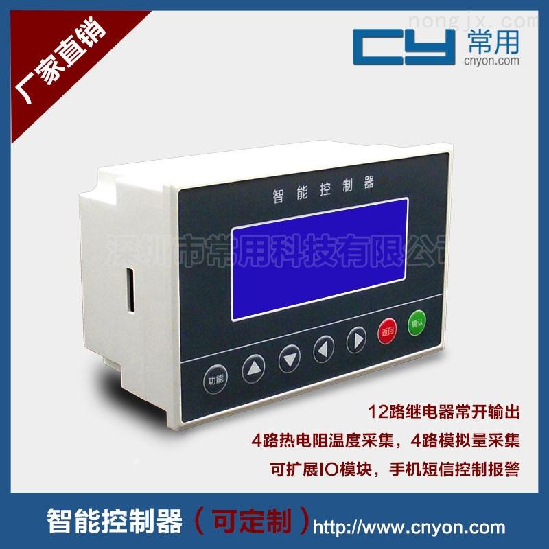 ILUN-C44-光照度二氧化碳温湿度大棚控制器