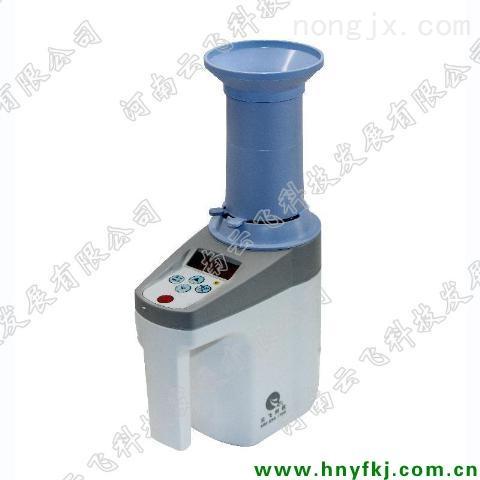 YFSGY-1/2-谷物水分测定仪厂家 | 谷物水分测定仪价格 | 河南云飞科技