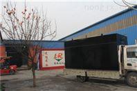 乌海医院污水处理设备厂家在哪?