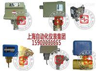 YWK-50A压力控制器代理商-上海远东仪表厂