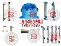 UYZ-541B电容物位计-上海自动化仪表五厂