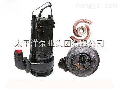带切割潜水泵/潜水切割泵/搅匀切割排污泵