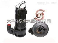 切割式工业污水泵
