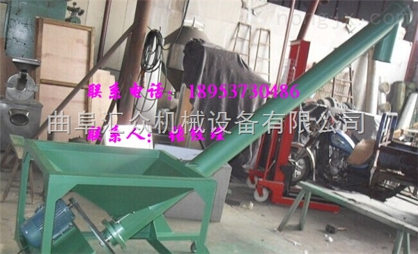 快速送料用tl18螺旋提升机,混凝土装车用提升机