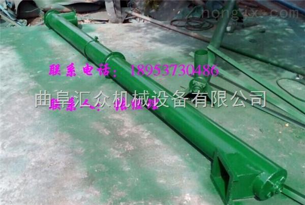 散状固体物料管式给料机,卸料用螺杆提升机