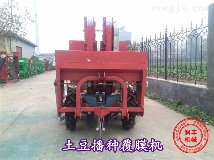 高效率旋播機價格 供應播種覆膜機