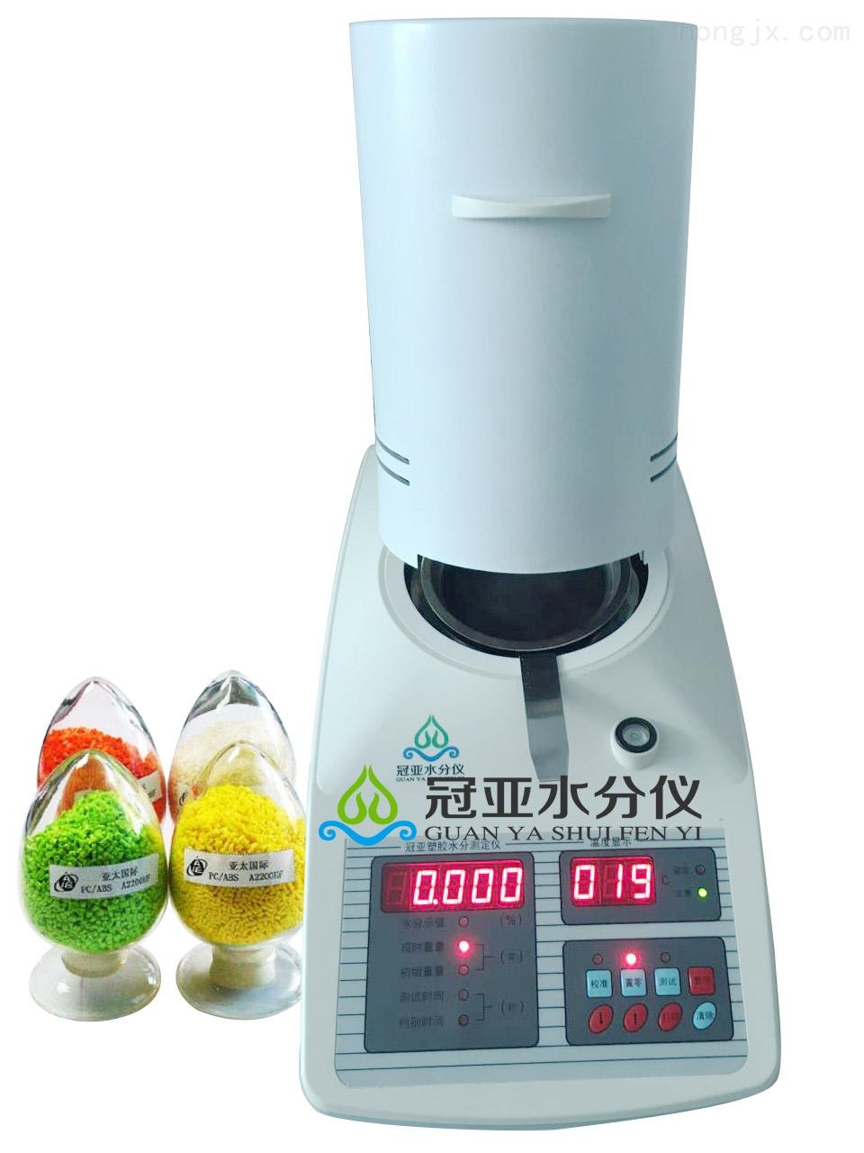 玉米水分测定仪冠亚供应