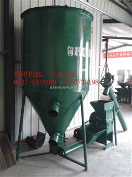 厂家批发中小型秸秆混料搅拌机