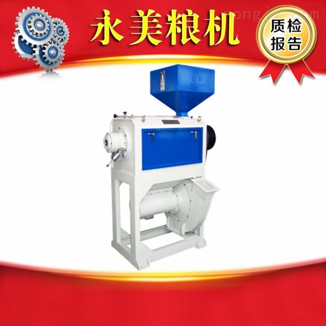 MNMS18砂辊碾米机生产企业