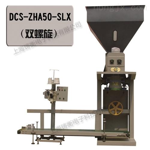 ZH-松江区无机盐定量包装称型号