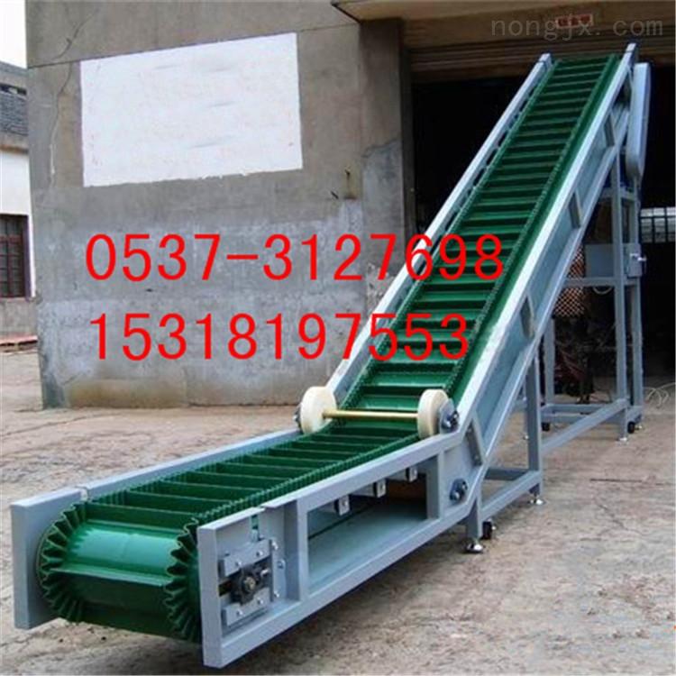 500-大倾角可装车带式输送机 升降式胶带输送机  曹