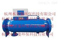 全自动反冲排污型电子除垢仪