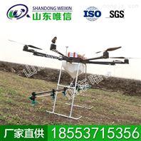 10公斤燃油植保无人机 农用飞机 农用植保机