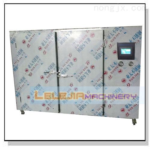 【海参烘干机】【海参烘干机价格】【干燥设备】大连震达科技