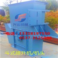 广州环链斗式垂直提升机