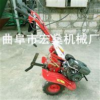 小型耕田机 小型手扶式旋耕机 农用除草旋耕机
