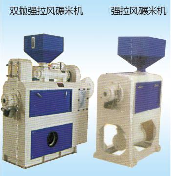 小型成套碾米机,小型碾米机厂家,碾米机价格