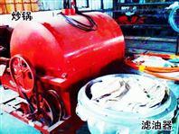 赣州农晶粮机,小型榨油机厂家