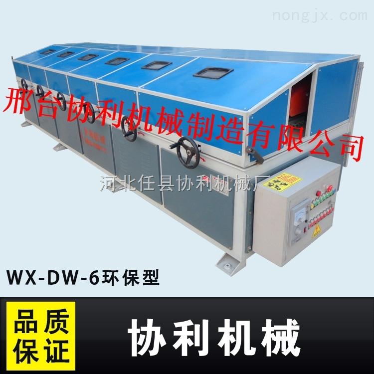 供应镜面抛光机/多工位抛光机