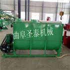 9SB-1.5黑龙江500公斤饲料混合搅拌机