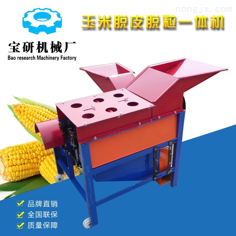 直銷農業加工設備玉米脫皮脫粒一體機 組合式玉米收獲機