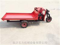 农用果园轮式柴油运输车