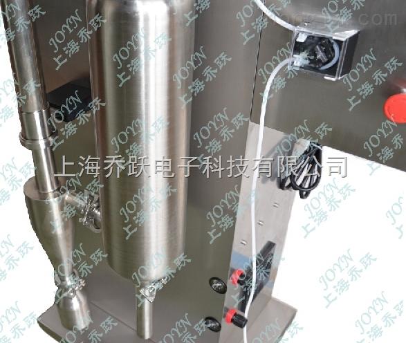 宜州实验室全不锈钢立式小型喷雾干燥机