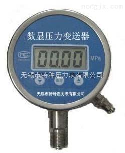 数显电接点压力表系列