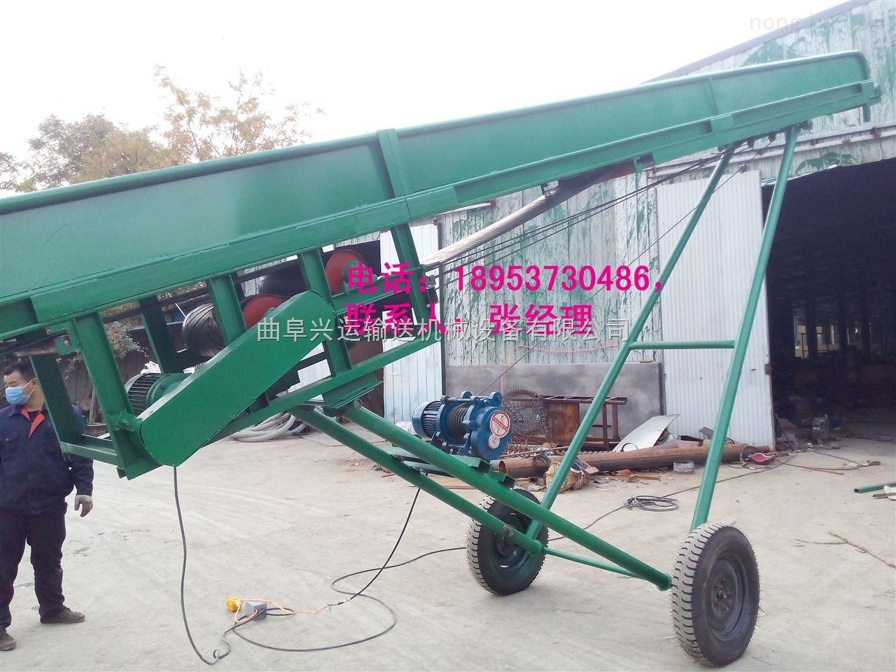 电滚筒动力输送机,移动式装卸车输送机