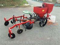 辰阳牌土豆播种机 拖拉机带的单垄单行覆膜 喷药土豆一体机