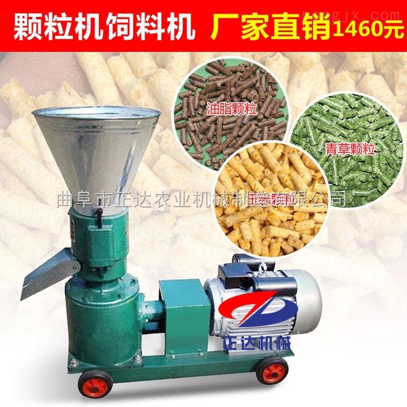 秸秆颗粒机,粮食加工颗粒机,干粉造粒机