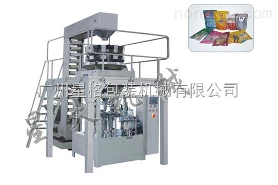 广州包装机/包装机械/给袋式颗粒自动包装机