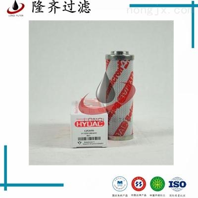 0110D020BN4HC贺德克滤芯,油泵前置过滤器滤芯