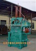 液压打包机厂家生产各种立式液压打包机