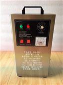 家用小型臭氧发生器