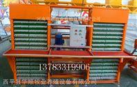 全自动蛋鸡层叠设备三层四层阶梯蛋鸡笼捡蛋机集蛋机