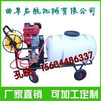 300升水箱自走式打药机  自走式喷药机 绿化园林新型电动喷雾器